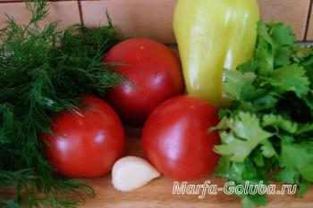Приправа замороженная из овощей2