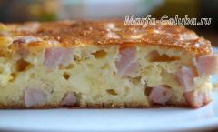 Пирог с ветчиной и сыром 15